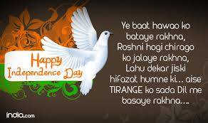 Independence Day Quotes Custom Happy Independence Day 48 In Hindi Best Independence Day SMS