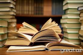 Купить кандидатскую диссертацию в Киселёвске Купить дипломную  Купить готовую дипломную работу в Белгороде