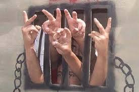 Image result for آزادی 50 اسیر فلسطینی