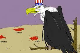 Третья мировая война: «невидимый» конфликт, который уже ведется - Руслан Хубиев - ИА REGNUM