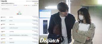 ahn jae hyun dating after divorce