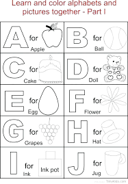 Printable Abc Coloring Pages Brilliant Letter O Coloring Sheet