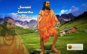 Aarambhi Vandin Ayodhecha Raja Song Lyrics Samarth Ramdas