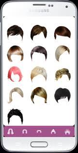 a list of short hair
