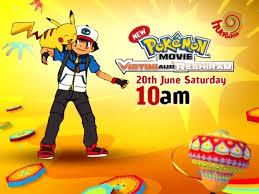 Hungama TV - Pokemon Movie 14 - Victini aur Reshiram Hindi PROMO - video  Dailymotion