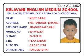 Creation Vasna School Id Service Vadodara Ashwini Id Card In 10153394662 Road Designing
