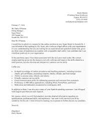 Cashier Cover Letter Samples Fishingstudio Com