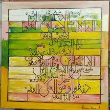 ic calligraphy art paintings for