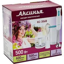 Блендерный набор <b>АКСИНЬЯ КС</b>-<b>306В</b> 500 Вт, 4 предмета ...