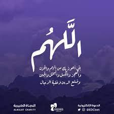 Pin by وقف تعظيم الوحيين on بطاقات in 2021 | Insta pic, Holy quran, Insta  like