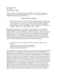 essay about mother tongue elevator inspector cover letter best essay about mother tongue marriage topics for essay 1505354655 essay about mother tonguehtml