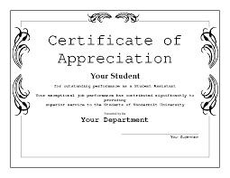 Student Appreciation Award Template Pdfsimpli