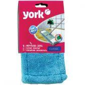 Уборочный инвентарь <b>York</b> - <b>Хозяйственные товары</b> - Прайм ...
