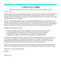 best photos of human resources cover letter attn human resources human resources manager cover letter examples