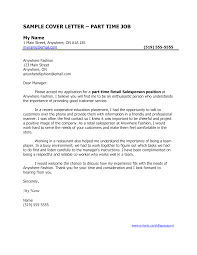 First Time Job Free First Part Time Job Cover Letter Templates At