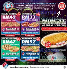 dominos pizza 14 jan 2016