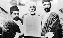 Image result for محمد امین حقایق اصفهانی