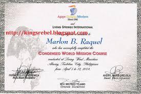 Sample High School Graduation Certificate New Tidbits And Bytes ...