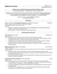 Latest Resume Format For Teachers Cool Teaching Resume Example Elementary Substitute Teacher Resume