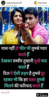 My Faveriete Love Image Pawan Singh Love Quotes In Hindi Sayri