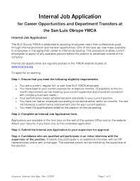 Resume For Internal Position Sample Job Promotion Najmlaemah Com