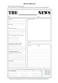 Newspaper Book Report Template Newspaper Article Project Template Biography Book Report