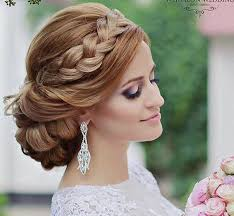 Hairstyle 2016 Ladies new hairstyle for girl hairstyles suitable for pakistani indian 1023 by stevesalt.us