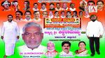 B. Narayan Rao biography