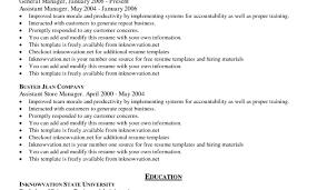resume : Profile On Resume Terrifying Do I Need A Profile On My ...