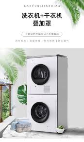 Áp Dụng Cho Siemens Bosch Máy Giặt Máy Sấy Quần Áo Tổ Hợp Chụp Đậy Little  Swan Máy Sấy Xếp Chồng Lên Nhau Bộ Chống Nước Chống Nắng