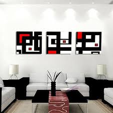 unframed 3 panel abstract picture white red and black geometric figure wall art painting print canvas for home decoration on 3 panel wall art diy with unframed 3 panel abstract picture white red and black geometric