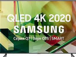 75 5 - Купить <b>телевизоры</b> и проекторы в России с доставкой ...