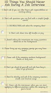 Questions To Not Ask In An Interview What To Not Ask At The End An Interview No Bs Job Search Advice