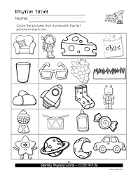 Phonics for kindergarten includes these academic skills: Worksheets Kindergarten Phonics Sight Words Practice Daily Literacy English Worksheets 7th Grade Kindergarten English Worksheets Coordinate Graph Math Activities For Primary Students Easy Multiplication Problems