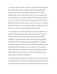 full essay 4