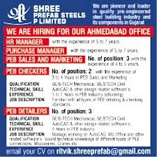 Job - Purchase Manager - Ahmedabad - Supply Chain/logistic ...