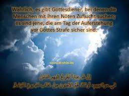 Schöne Sprüche Weisheiten Prophet Mohammed Sawws أروع فيديو مؤثر حكم النبي محمد ص