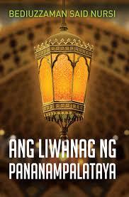 ang liwanag ng pananampalataya tagalog