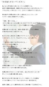 佐藤 勝利 ツイッター