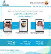الهيئة الملكية بالجبيل تتبنى 7 مبادرات للتخفيف من جائحة كورونا   صحيفة  المناطق السعوديةصحيفة المناطق السعودية