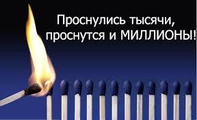 """""""Рот закрой! Не вы меня избрали!"""", - нардепа Барну забросали яйцами возле парламента - Цензор.НЕТ 3534"""