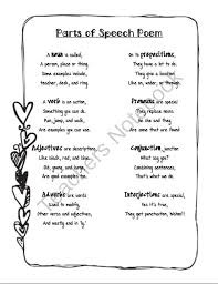 best homeschool images teaching ideas life parts of speech poem from life in middle school on teachersnotebook com 1 page