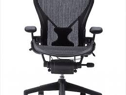 Herman Miller Aeron Office Chair Used LdnmencomAeron Office Chair Used