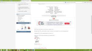 Контрольная работа по теме Информационные технологии и общество  hello html m5df62b82 png hello html m18c638eb png