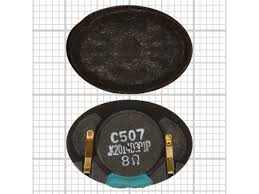 Buzzer compatible with LG B2000, B2050 ...