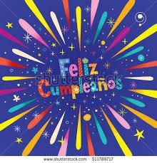 Targetas De Cunpleanos Tarjetas De Cumpleaños Feliz Frases