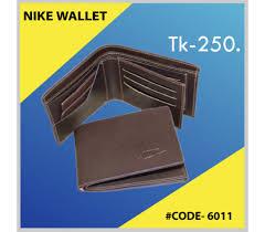 nike wallet 6011