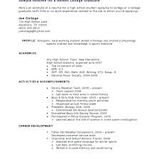 Resume Sample For Students With No Experience Template Resume