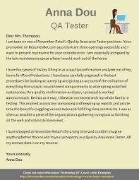 Qa Tester Cover Letter Example