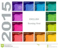 Appointment Calendar 2015 Colorful Circular Calendar 2015 Stock Vector Illustration Of
